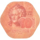 Transnistrie, 10 Roubles, 2014, FDC, Plastic
