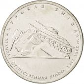 Russia, 5 Roubles, 2014, MS(63), Nickel plated steel