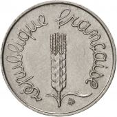 France, Épi, Centime, 1962, Paris, EF(40-45), Stainless Steel, KM:928